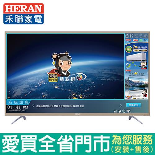 HERAN禾聯65型液晶顯示器 含視訊盒HF-65UDF88含配送到府+標準安裝【愛買】