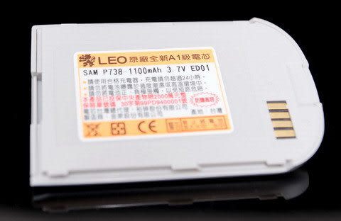 CALLS/其他廠牌 防爆高容量 手機電池  1100mah Samsung P738
