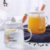 耐熱玻璃杯子帶把牛奶杯早餐杯水杯可愛玻璃馬克杯喝水杯創意辦公『韓女王』