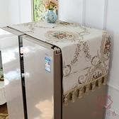 冰箱防塵罩歐式冰箱單開門墊子雙開門蓋布巾【櫻田川島】
