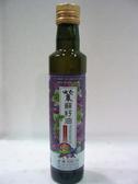 金椿茶油工坊~紫蘇籽油250ml/罐