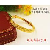 尾牙年貨 越南沙金手環不掉色新娘首飾結婚龍鳳鐲子