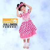 【派對造型服/道具】萬聖節裝扮-粉紅妮妮公主裝 GTH-1426
