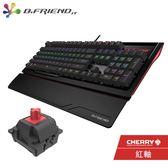 B.FRIEND MK1 多彩發光機械鍵盤 Cherry 紅軸 中文