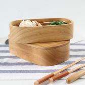日式木飯盒便當盒學生實木質長方形分格1層壽司盒【完美生活館】