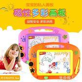 兒童畫畫板磁性寫字板寶寶嬰幼兒玩具2-3-4歲彩色大號繪畫塗鴉板 完美情人精品館