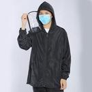 上班族工作出行防護服坐火車飛機防疫防飛沫上衣外套重復使用快速出貨