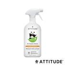 Attitude 艾特優 家用全效清潔劑 800ml ATI-10180