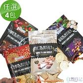 【南紡購物中心】【自然時記】72%黑巧克力任選4包