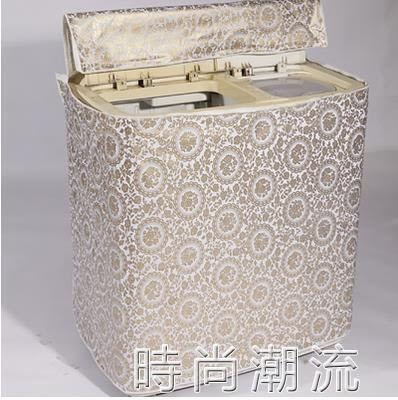 洗衣機罩防水防曬洗衣罩半自動雙缸防層罩特大迷你多尺寸選擇 時尚潮流