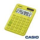 《享亮商城》MS-20UC-YG 綠色 馬卡龍12位計算機 CASIO