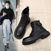 馬丁靴女英倫風2021年新款百搭短靴女春秋單靴內增高網紅瘦瘦靴子 【韓語空間】