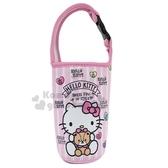 〔小禮堂〕Hello Kitty 潛水布飲料杯套《粉直紋》手搖杯套環保杯袋水壺袋4713218 19025
