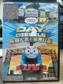 挖寶二手片-B54-正版DVD-電影【湯瑪士小火車 柴油火車的秘密行動 電影版】-國英語發音(直購價)