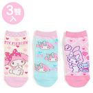 Sanrio 美樂蒂 3入兒童短襪/腳踝襪16-18cm(緞帶甜心)★funbox★_595527