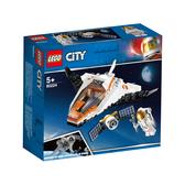 LEGO樂高 城市系列 60224 衛星維修任務 積木 玩具