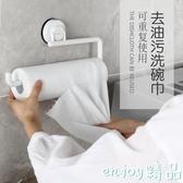 日本廚房抹布吸水不掉毛去油污一次性洗碗巾家用纖維清潔巾刷碗布