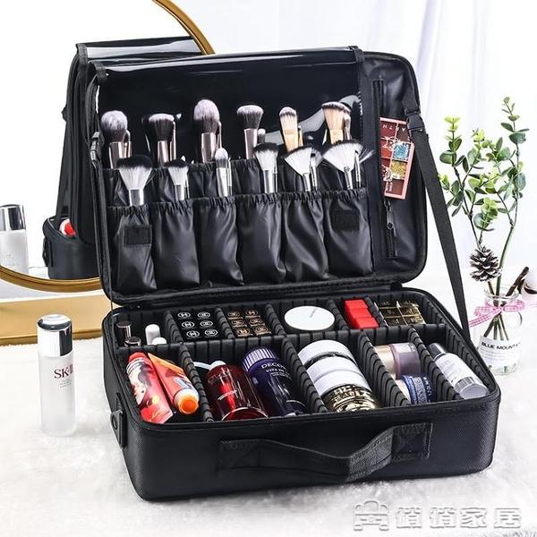 化妝包 大容量化妝包女便攜旅行化妝品收納包袋ins風超火小號網紅同款 俏俏家居