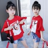 女童紅色短袖韓版純棉薄款T恤兒童半袖寬鬆上衣洋氣夏季新款 至簡元素