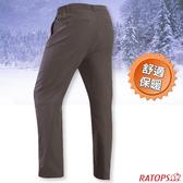 丹大戶外【Ratops】瑞多仕 觭龍 男款 彈性刷毛保暖長褲(基本款)土壤褐色 DA3711