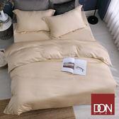 【DON亞倫咖】雙人四件式60支紗親膚天絲被套床包組