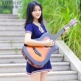 初學者吉他民謠木練習男女學生自學樂器吉它 【快速出貨】