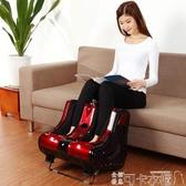 健爾馬美腿機足療機 家用全自動腳底按摩器 3D立體加熱震動足療器 DF-可卡衣櫃