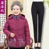 媽媽冬裝外套棉衣時髦奶奶裝羽絨棉服加厚2019新款中老年女裝棉襖