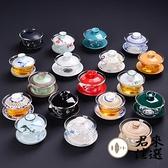 日式玻璃蓋碗茶杯陶瓷單個三才杯泡茶碗功夫茶具紫砂蓋碗【君來佳選】