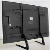 樂視電視機通用底座3X55寸超3 X50超4X50超X3-55超4 X55 X65S座架  igo初語生活