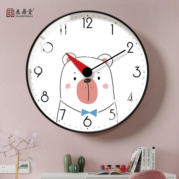 卡通可愛兒童房掛鐘臥室簡約創意時鐘超靜音個性北歐客廳家用掛表 印巷家居
