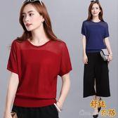 短袖T恤女新款春夏裝寬鬆鏤空?恤遮肚上衣女半袖針織衫