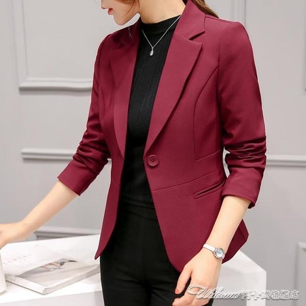 西裝外套 春秋chic職業百搭西服長袖韓版修身顯瘦小西裝外套 女短款 新年優惠