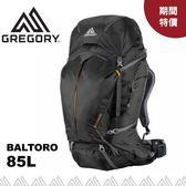 69折【GREGORY 美國 BALTORO 85 M 登山背包《陰影黑》85L】65060/雙肩背包/後背包/旅行/健行/度假