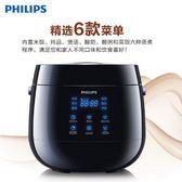 贈湯鍋+料理工具3件組★【飛利浦 PHILIPS 】 微電腦迷你電子鍋 (HD3060)