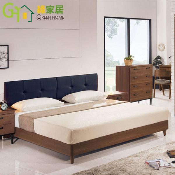 【綠家居】樂莉亞 5尺淺胡桃色雙人床組合(床頭片+床台)不含床墊