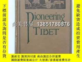 二手書博民逛書店【罕見】《西藏曆險》1921年初版 Pioneering in