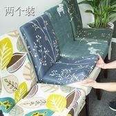 餐廳酒店椅子套罩簡約連體餐桌座椅套家用飯店彈力椅背套凳子套罩【onecity】