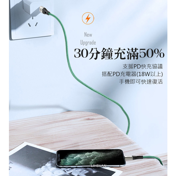 TOTU 蘋果MFi原廠認證 PD/Lightning/Type-C/iPhone充電線快充線 精銳系列 100cm