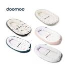 (預購)比利時Doomoo Cocoon嬰兒安全環抱睡窩(僅小狗藍現貨)【六甲媽咪】
