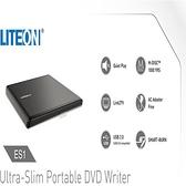 LITEON ES1 8X 最輕薄外接式DVD燒錄機