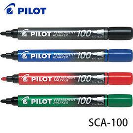 日本 PILOT 百樂 SCA-100 圓頭 Permanent Marker 油性麥克筆 /支