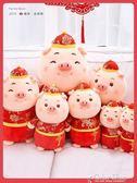 豬年吉祥物公仔生肖豬小玩偶可愛娃娃毛絨玩具圣誕節新年禮物   color shop
