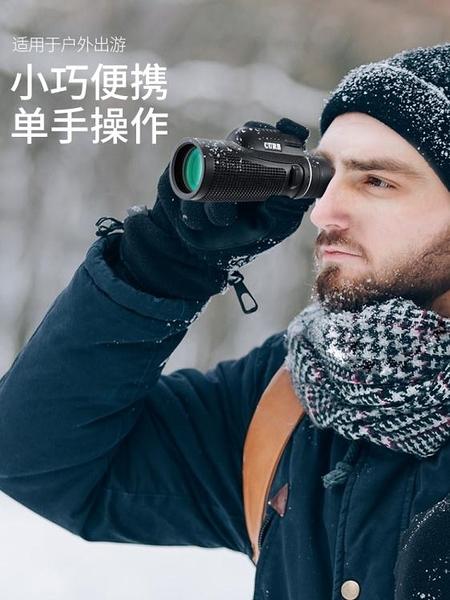 單筒手機望遠鏡高倍高清戶外專業狙擊手夜視演唱會望眼鏡拍照人體 印巷家居