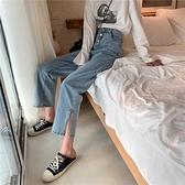高腰牛仔褲女春季新款寬鬆韓版百搭褲子開叉直筒九分闊腿褲潮 中秋鉅惠