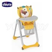 Chicco Polly 2 Start多功能成長高腳餐椅 -可愛老虎