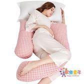 孕婦枕頭護腰側睡枕睡覺側臥枕孕多功能u型枕托腹用品抱枕 XW XW