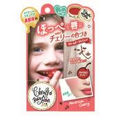 【即期&瑕疵特賣】ebs-Cherry BonBon唇頰膏 01美國紅櫻桃 6g