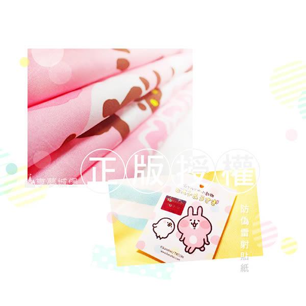 【享夢城堡】雙人薄被套6X7-卡娜赫拉的小動物 親親好友-粉.黃
