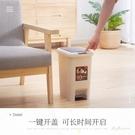 大號腳踏式垃圾桶家用衛生間客廳臥室廚房 ...